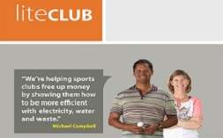 Register your club for LiteClub